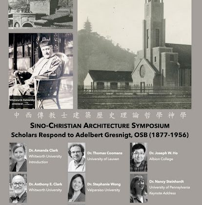 On April 20, 2021, listen live on Zoom to Father Rob Carbonneau, C.P. lecture on the Passionists in China. It is part of a three day symposuim on Sino-Christian Architecture sponsored by Whitworth University, Spokane, Washington